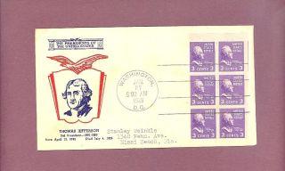 Thomas Jefferson 807a Booklet Pane Jan.  17,  1939 Washington,  Dc photo