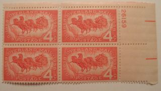 Overland Mail 1958 Scott 1120 photo