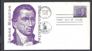 1105 James Monroe Bicentennial Var.  9 photo