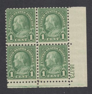 Us 581 Green - Plt.  Blk.  Of 4 - Cat:$175.  00 photo