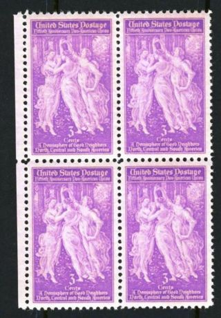 Us Stamp Scott 895 Stunning Block Of 4 Huge Margins photo