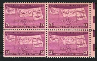 Us Stamp Scott 858 Stunning Block Of 4 Huge Margins photo