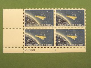 U S One Plate Block Of 4 Never Hinged Sc 1193 photo