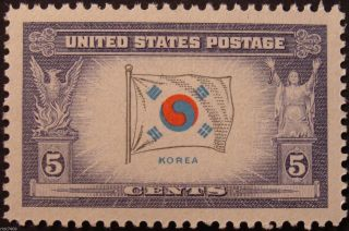 Stamp Us 5c Overrun Countries,  Korea,  Cat.  921 Xf/nh/og photo