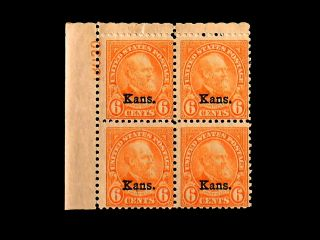 664 Kansas Garfield 6cent Plate Block Top Left Position Cv$650 photo