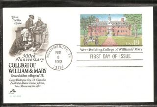 Us Sc Ux167 Wren Building,  College Of William & Mary Fdc.  Artcraft Cachet photo