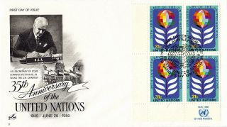 United Nations 1980 35th Anniversary Plate Block 4 First Day Cover York Shs photo
