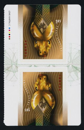 Canada 2601 Booklet Pane Year Of The Snake,  Lunar Year photo