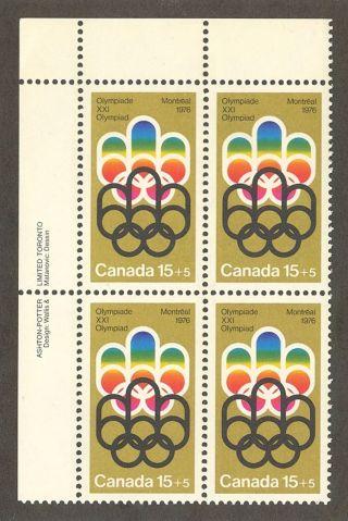 Canada B3,  1974 15c+5c Semi - Postal Issue - 1976 Olympics Cojo Symbols,  Pb4 photo