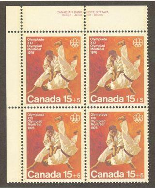 Canada B9,  1975 15c+5c Semi - Postal Issue - 1976 Olympics Judo,  Pb4 photo