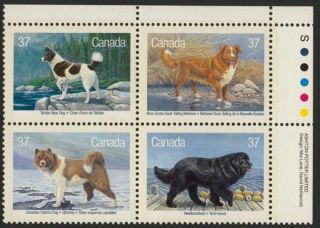 Canada 1220a Tr Plate Block Dogs photo