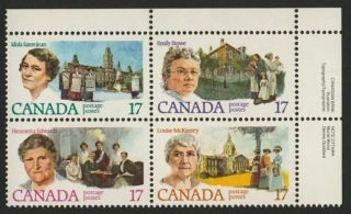 Canada 882a Tr Block Emily Stowe,  Louise Mckinney photo