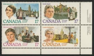Canada 882a Br Block Emily Stowe,  Louise Mckinney photo