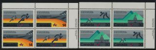 Canada 760a,  62a Tr Plate Block Commonwealth Games photo