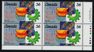 Canada 1134 Br Plate Block Engineering photo