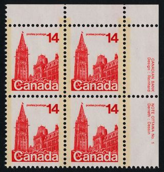 Canada 715 Tr Block Plate 1 Parliament Building photo