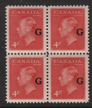 Canada 1950 Official 4 Cents With ' G ' Overprint Margin Block Of 10 photo