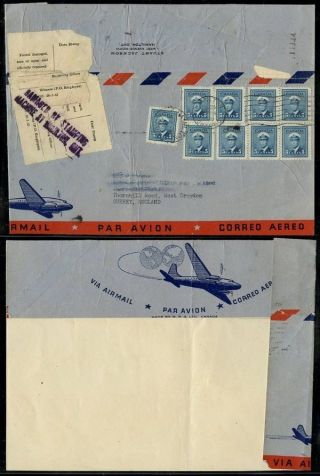 Canada Airmail 1949 Officially Repaired. .  By Stamping Machine At Hamilton photo