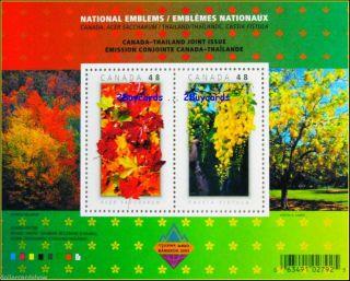 Canada 2003 National Emblem Flowers Fv Face 96¢ Stamp Souvenir Sheet Cv $10 photo