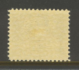 Canada J1,  1906 1c Postage Due - First Postage Due Series,  Hinged photo