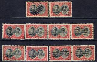 Canada 248 (12) 1939 3 Cent George Vi & Queen Elizabeth Royal Visit 10 photo