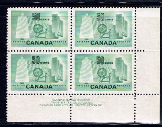 Canada 334 50 Cent Textile Industry Lower Right Plate Block 1 Cv$30.  00 photo