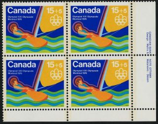Canada B6i Br Plate Block Olympic Sports,  Sailing photo
