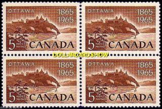 Canada 1965 Canadian Ottawa National Capital Face 20 Cent Stamp Block photo
