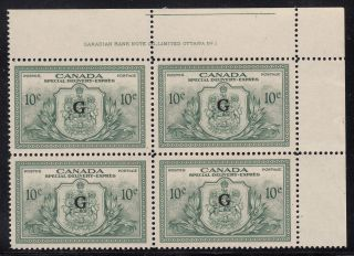 Canada Eo2 Vf Nh Official Special Delivery Upper Right Plate 1 Block Cv $200.  00 photo