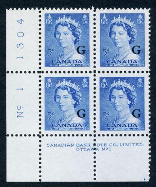 Canada O37 Bl Block Plate 1 Queen Elizabeth,  Karsh photo