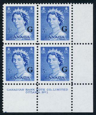 Canada O37 Br Block Plate 1 Queen Elizabeth,  Karsh photo