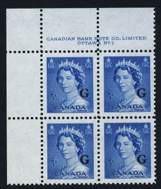 Canada O37 Tl Block Plate 1 Queen Elizabeth,  Karsh photo