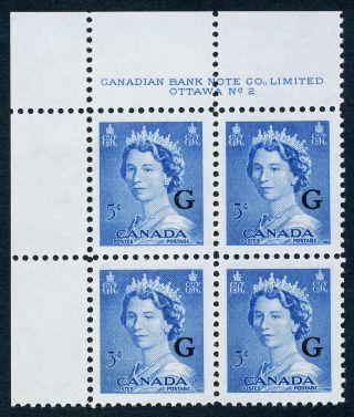 Canada O37 Tl Block Plate 2 Queen Elizabeth,  Karsh photo