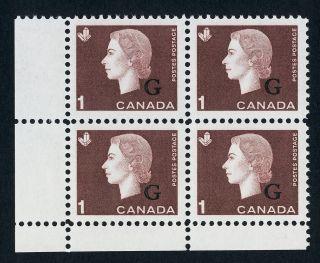 Canada O46 Bl Block Queen Elizabeth Ii,  Cameo photo