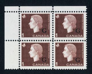 Canada O46 Tl Block Queen Elizabeth Ii,  Cameo photo