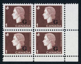 Canada O46 Br Block Queen Elizabeth Ii,  Cameo photo