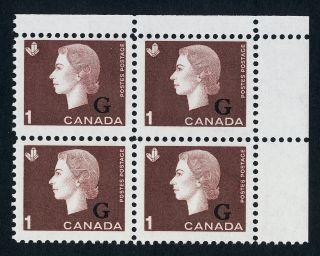 Canada O46 Tr Block Queen Elizabeth Ii,  Cameo photo