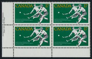 Canada 834 Bl Plate Block Field Hockey,  Sports photo