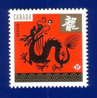 Canada 2012 Year Of The Dragon Stamp (2495) Never Hinged photo