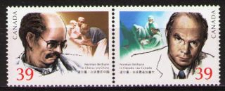 Canada 1990 Sc1265a Mi1171 - 2 4.  00 Mieu 1pair Norman Bethune - Joint Issue photo