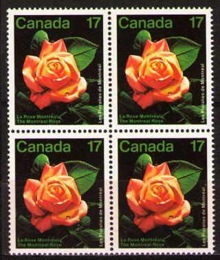 Canada 1981 Sc896 Mi805 2.  00 Mieu 1 Block Montreal Rose photo