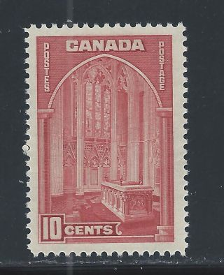 1938 Pictorial Issue 10 Cents Memorial Chamber 241 Nh photo