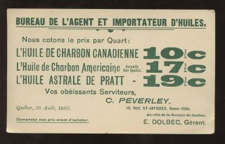 Canada Qv Stationery 1893 Private Advert Printed In Green. . .  Oils Import Peverley photo