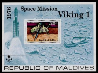 Maldives 661 Space,  Mars Landing photo