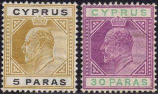 Cyprus 1904 Defs Sg 60,  3 Mh photo