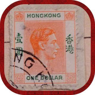 Fabulous Fine Hong Kong George Vi - 1$ Issue As Per Scan + Bgof See Details photo