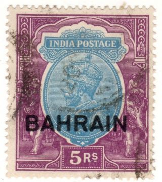 Bahrain 1933 5 Rupees Ultramarine And Purple Fine photo