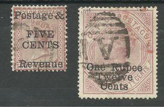 Ceylon Sg173&176 Victorian 1885 Overprints Fine Cat £103 photo