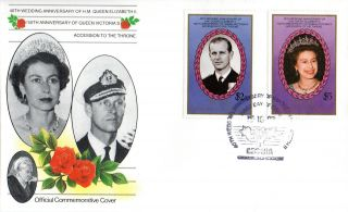 St Vincent Bequia 1987 Queen 40th Wedding Anniversary $2.  50 & $5 First Day Cover photo