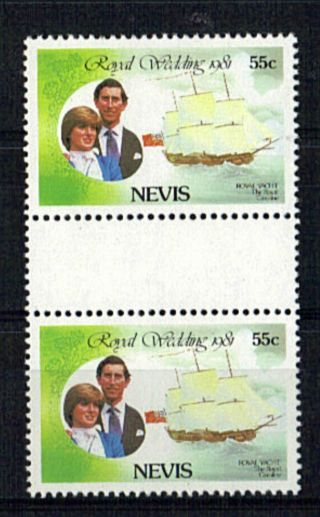Nevis 1981 Royal Wedding 55c Value In Gutter Pair Ex Booklet photo